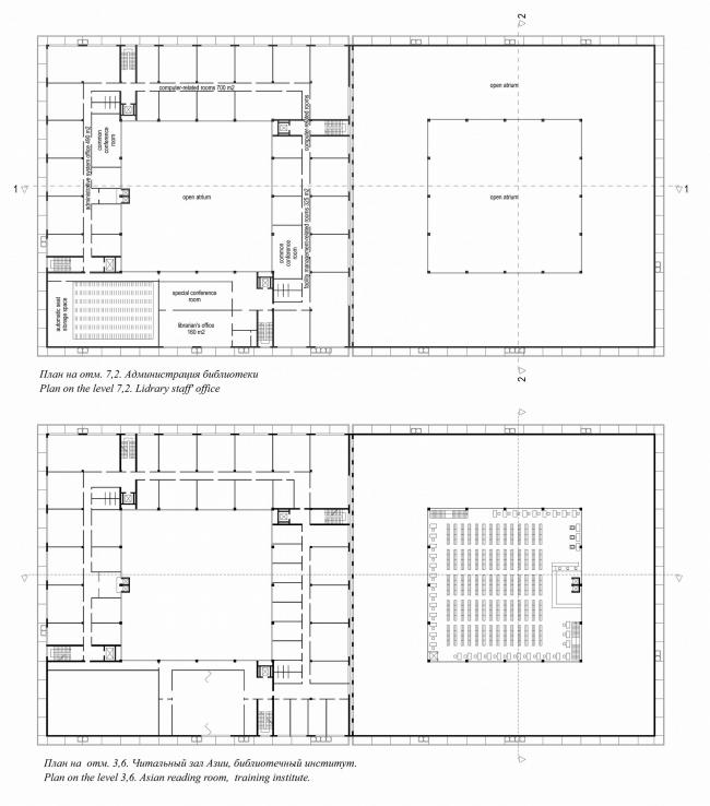 Национальная библиотека Кансай-Кан, Япония, международный конкурс