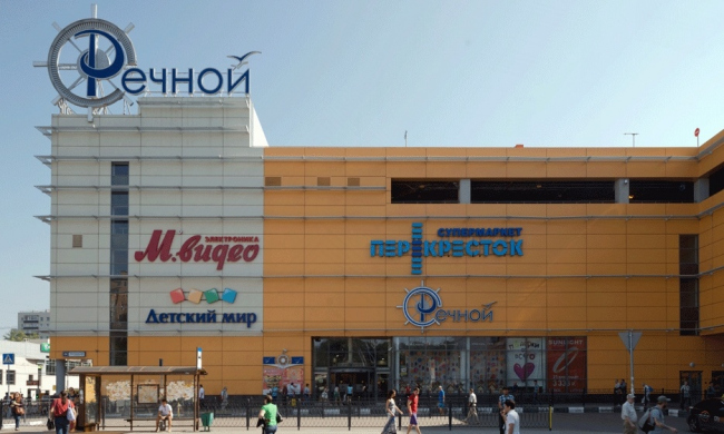Торгово-развлекательный центр «Речной» © Архитектурная мастерская «Группа АБВ»