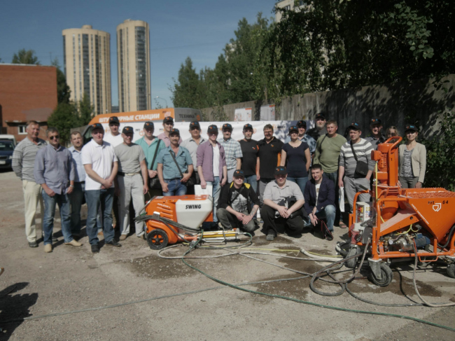Образовательные проекты КНАУФ в России. Фото предоставлено компанией «КНАУФ»