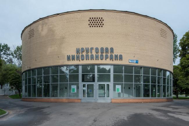 Круговая кинопанорама. Фото © Денис Есаков