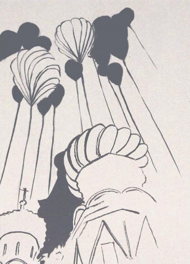 Антипарк Зарядье. Дипломный проект Сергея Турчина. Дипломный руководитель: Дмитрий Самодов. МИИГАиК, 2016