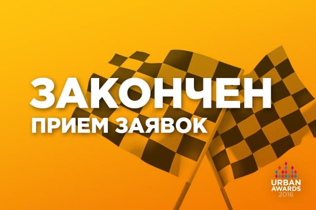 Иллюстрация предоставлена Urbanus.ru