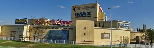 Торговый центр «Капитолий» (Москва), первое здание с использованием MAX-панелей. Фото предоставлено компанией «Декотек Инжиниринг»