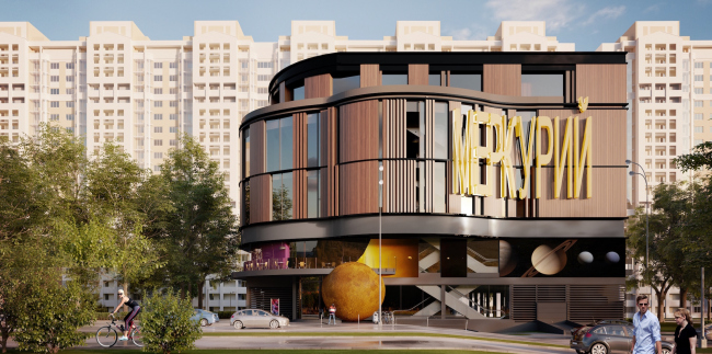 "Shopping and office center ""Mercury"". Version 2. Project, 2016 © Arkhstroydesign"