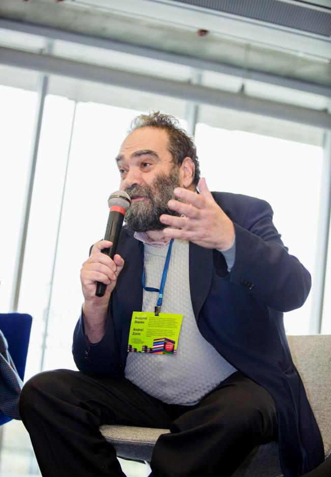 Андрей Зорин, 19.09.2016. Фотография предоставлена организаторами конференц-тура «Город как инновация»