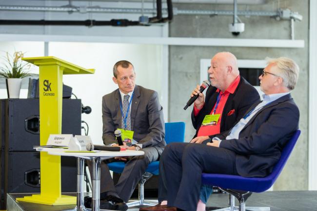 Конференц-тур «Город как инновация». Фотография предоставлена организаторами