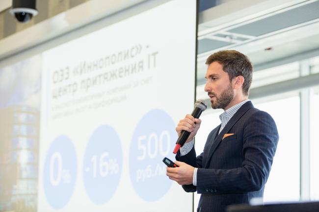 Мэр «Иннополиса» Егор Иванов. Фотография предоставлена организаторами конференц-тура «Город как инновация»