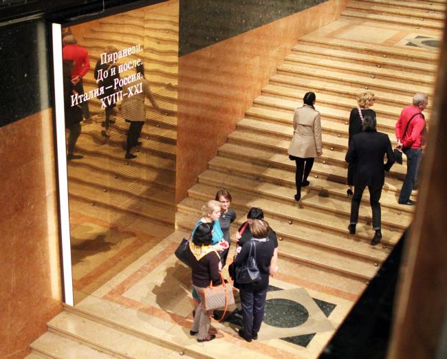 Выставка «Пиранези. До и после. Италия – Россия. XVIII-XXI века» в ГМИИ им. А.С. Пушкина, 20.09.16-13.11.16. Фотография © Юлия Тарабарина