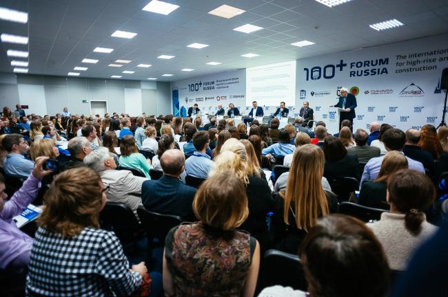 Фотография предоставлена пресс-службой 100+ Forum Russia