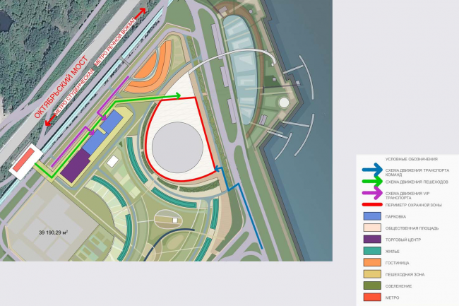 Архитектурно-планировочная концепция проекта «Новосибирск-Арена». Генеральный план арены. Проект, 2016 © Архстройдизайн