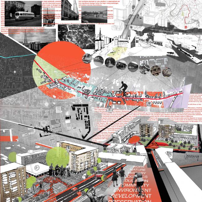 Colors of Shabolovka / Связующее звено. Проект, выполненный в рамках воркшопа «Лаборатория преобразований. Шаболовка: модель для жизни» (AAVS + МАРШ) © AAVS