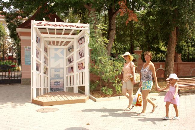 «Кинопортал» на улицах Евпатории. Предоставлено Алексеем Комовым, 2016