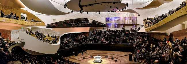 Парижская Филармония. Большой зал. Февраль 2016. Фото: BastienM. Лицензия Créative Commons Attribution-Share Alike 4.0 International