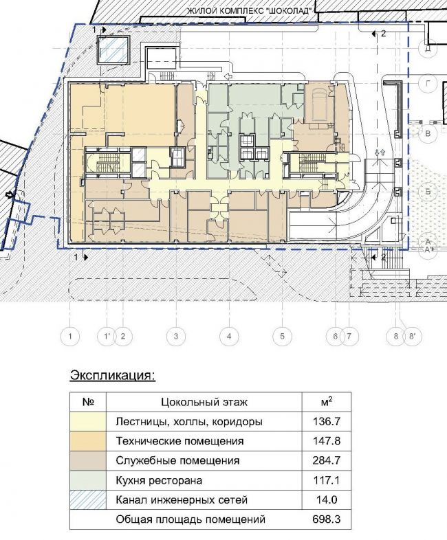 Гостиница «Novotel». План цокольного этажа © Архитектурная мастерская «ГРАН»