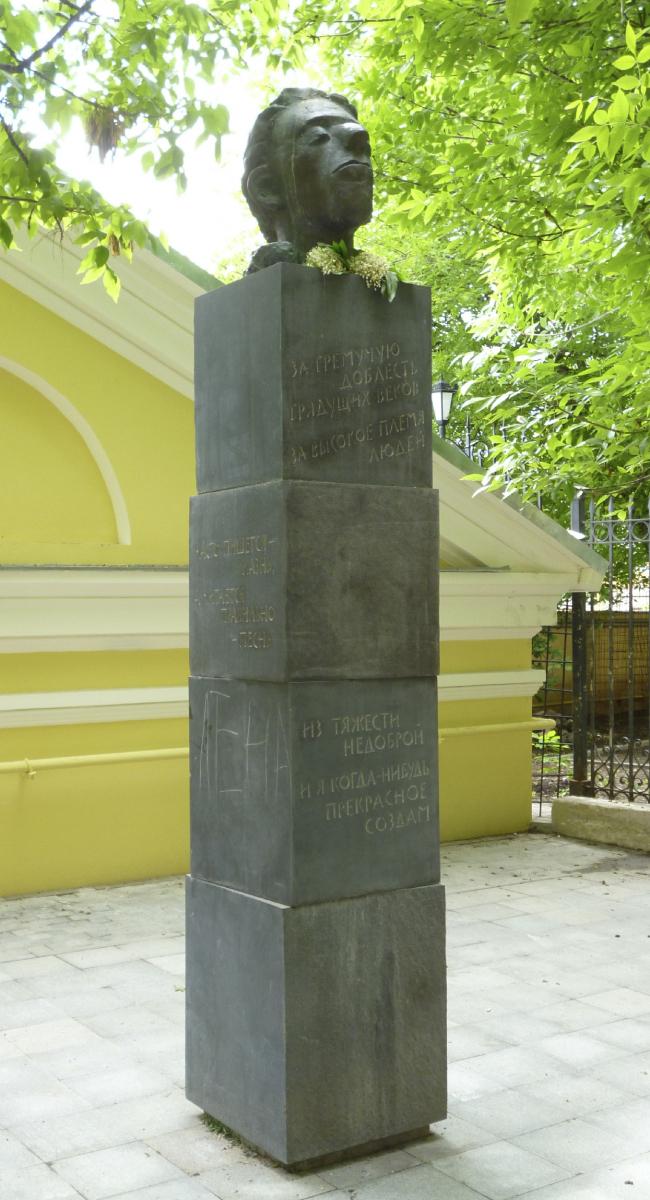 Памятник Осипу Мандельштаму в Москве. Автор: Andreykor. Лицензия CC BY-SA 3.0