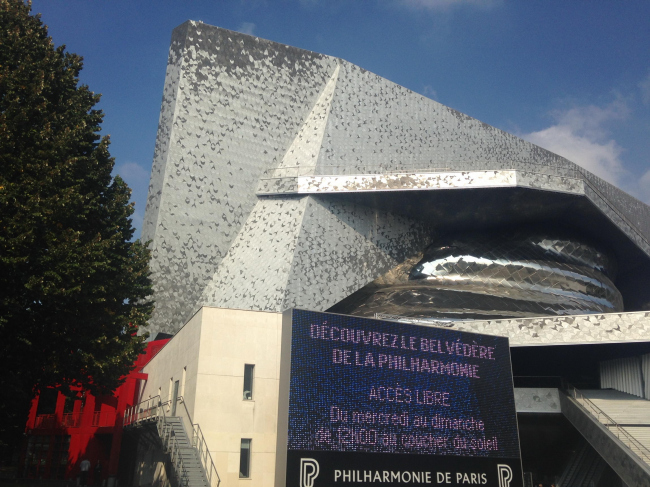 Парижская Филармония. Октябрь 2016. Фото © Наталия Домина