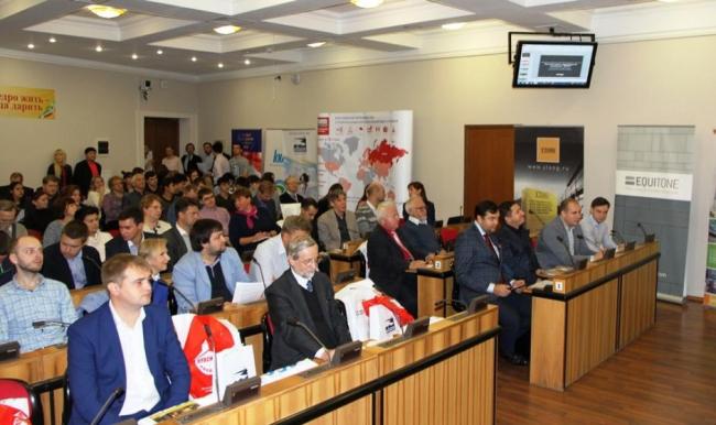 Конференция «Арендное жилье. Казань – пилотный город». Фотография  с сайта www.eternit.ru