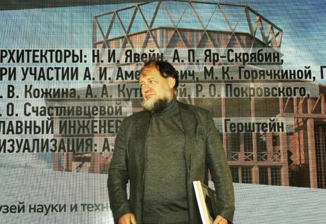 Награждение Никиты Явейна, Студия 44. Фотография © Алла Павликова