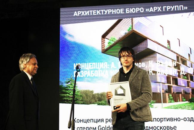 Награждение Алексея Горяинова, Arch Group. Фотография © Алла Павликова