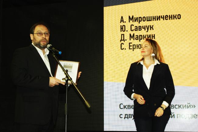 Награждение представителя института «Гипрокоммундотранс». Фотография © Алла Павликова