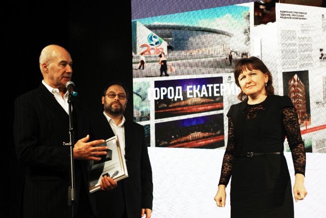 Награждение экспозиции Екатеринбурга. Фотография © Алла Павликова