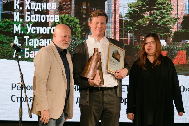 Вручение премии «Татлин» мастерской ДНК аг. Фотография © Александр Портов