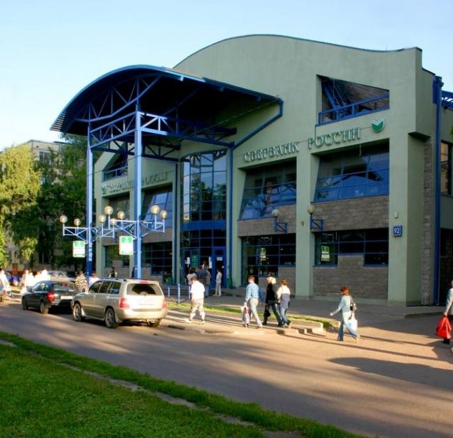 Отделение Сбербанка на Волгоградском проспекте. Реализация, 1996 © ПТАМ Хазанова