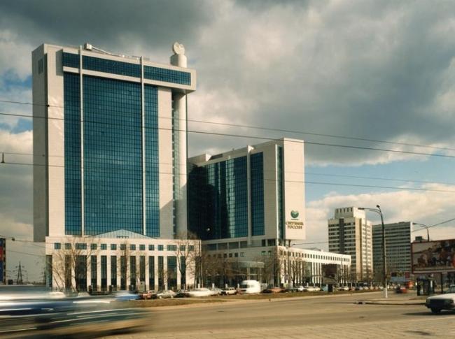Сбербанк России на улице Вавилова. Реализация, 1996 © Моспроект-1