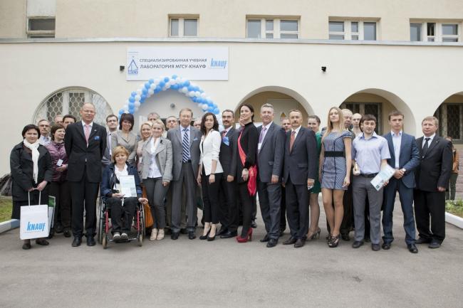 2012г. открытие лаборатории КНАУФ в НИУ МГСУ.  Фотография предоставлена компанией КНАУФ