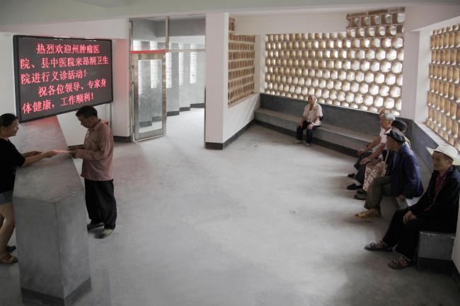 Больница в деревне Андун © Rural Urban Framework