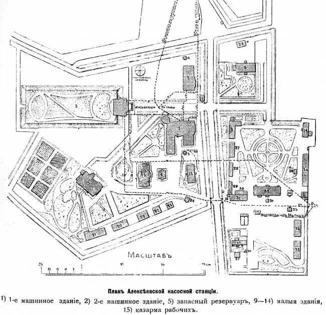 """Plan of the Alekseevskaya pumping station. Taken from I.Verner """"Today's Economy of Moscow"""", 1913"""