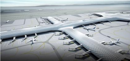Международный Аэропорт Шеньчжень - Терминал 3