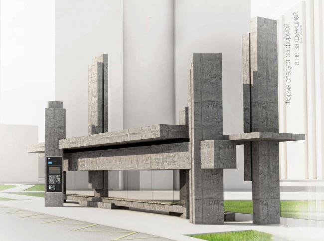 Проект остановочного комплекса «Форма следует за формой, а не за функцией». Изображение предоставлено журналом «Проект Балтия»