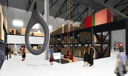 Комплекс Фонда Prada. Проект