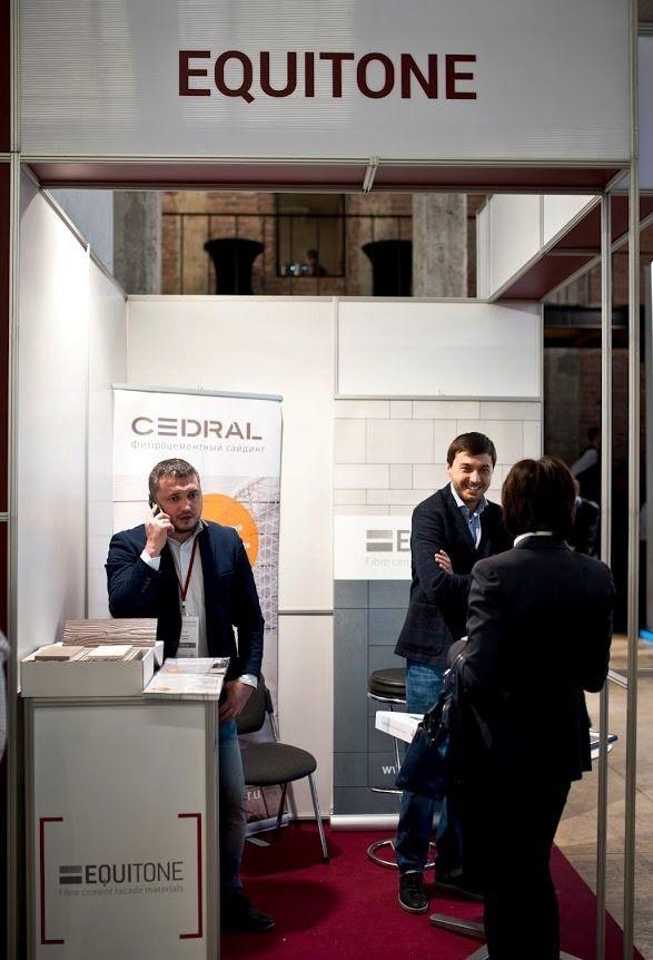 Фотография с сайта www.eternit.ru