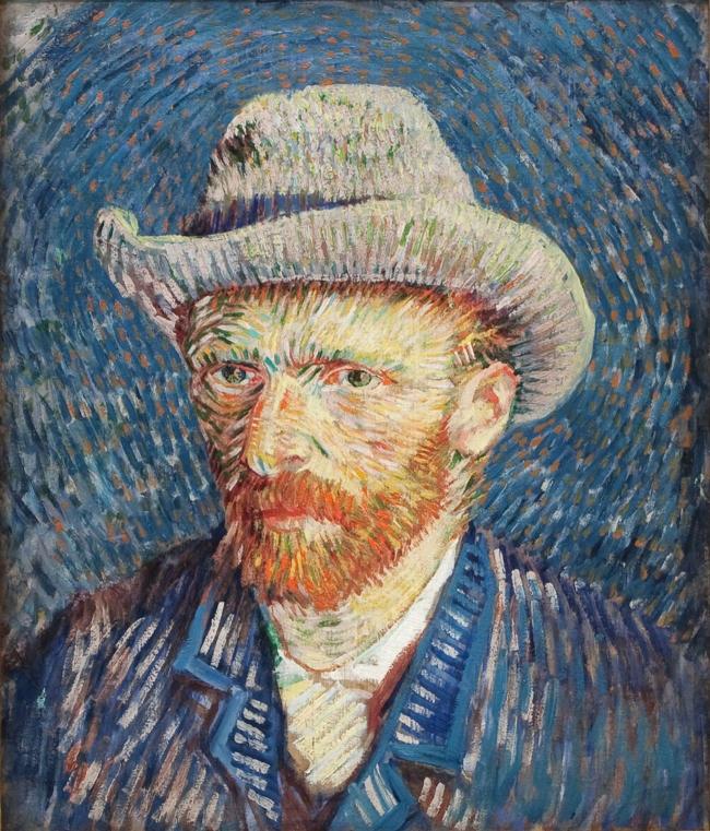 Винсент Ван Гог «Автопортрет». Van Gogh Museum,  Amsterdam. Изображение с сайта www.forbo.com