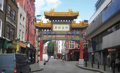 Проект новых ворот Чайна-Тауна на Лестер-Сквер в Лондоне