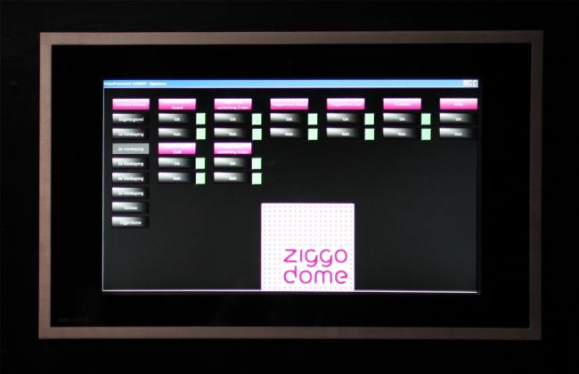 Ziggo Dome: сенсорный экран управления, установленный в одном из репетиционных залов. Фотография © Юлия Тарабарина, 2016