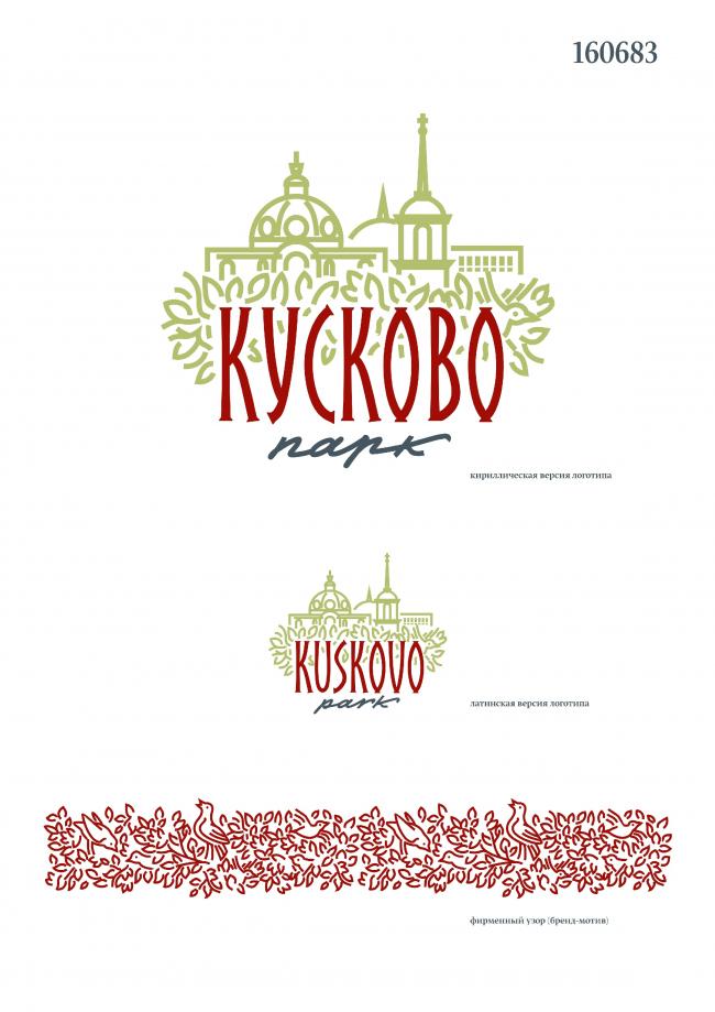 Концепция айдетники парка «Кусково». Автор: Николай Киселев