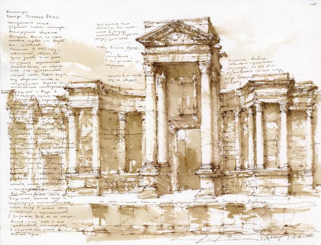 Скена театра в Пальмире, Сирия. Максим Атаянц, 2005