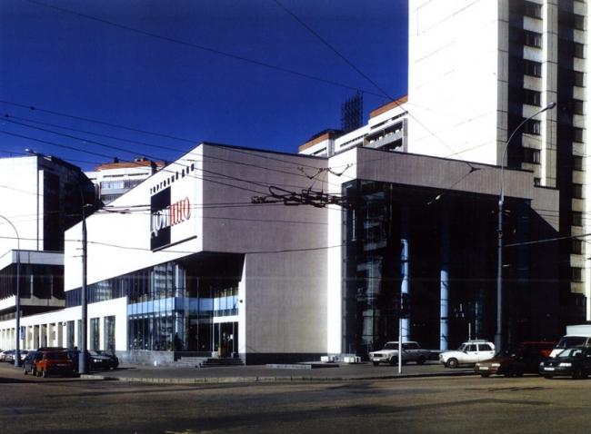 Торговый дом «Домино» © А-Б (Арт-Бля)