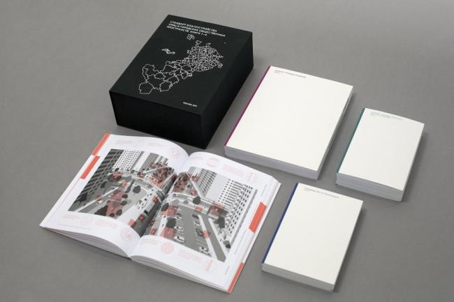 Комплект книг, входящих в «Стандарт благоустройства улиц и городских общественных пространств» © KB Strelka