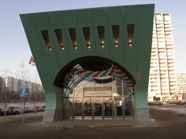 Станция «Строгино» Митинско-Строгинской линии Московского Метрополитена. Фото: Dmi via Wikimedia Commons. Лицензия CC-BY-SA-3.0