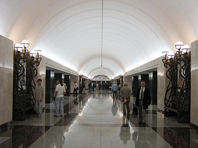 Станция метро «Трубная». Фото: VanHelsing.16 via Wikimedia Commons. Лицензия CC BY-SA 3.0