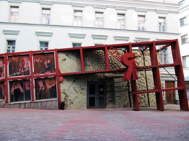 Музей Маяковского на Лубянке. Фото: Vladimir OKC via Wikimedia Commons. Фото находится в общественном доступе