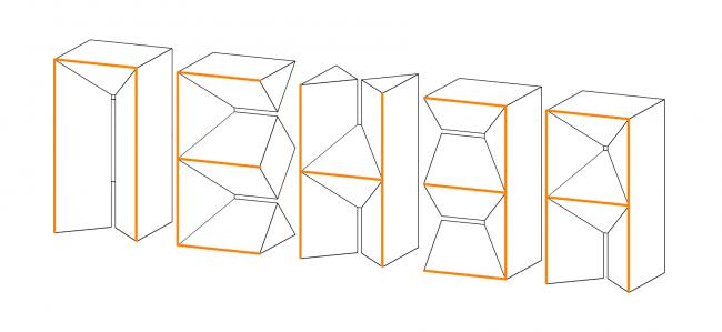 Объемные буквы «Пенза». План подсветки © Объединение архитекторов «Вещь!»