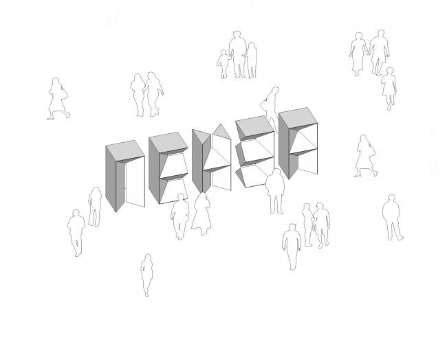Объемные буквы «Пенза».  Эскиз © Антон Белов