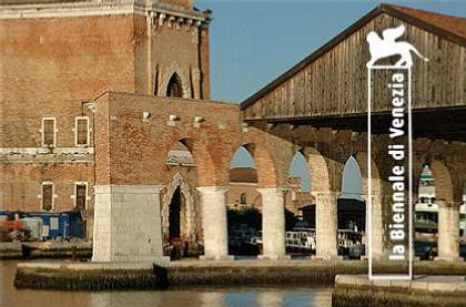 Российский павильон на XI биеннале в Венеции