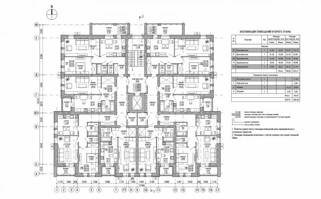 Резиденция Горки. План 2-4 этажа © sp architect