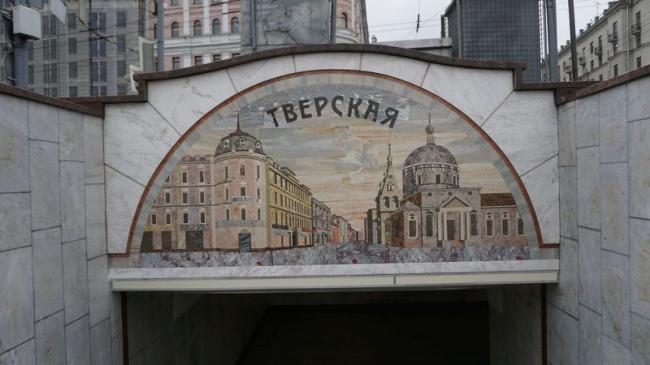 Флорентийские мозаики в переходе на Пушкинской площади в Москве © ГрандПроектСити